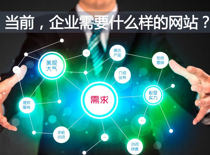 深圳优良的网站建设服务商-布吉网页设计