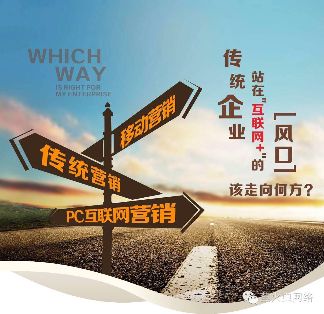 廣東有口碑的網站建設公司,平湖網站定制