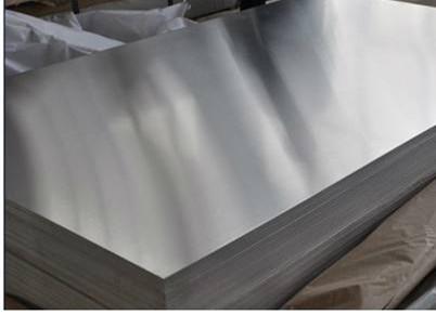 专业的铝板-买安全的铝板-就选芯合建材