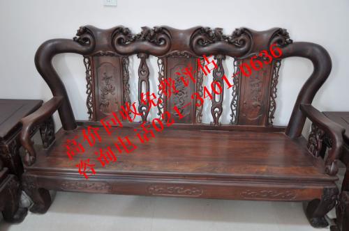 松江区回收老红木家具