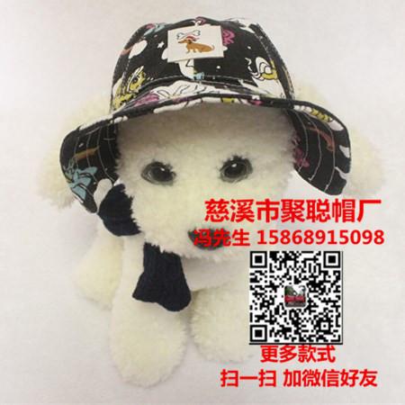 宠物用品宠物用品厂家宠物用品批发价格宠物用品生产厂家聚聪帽厂