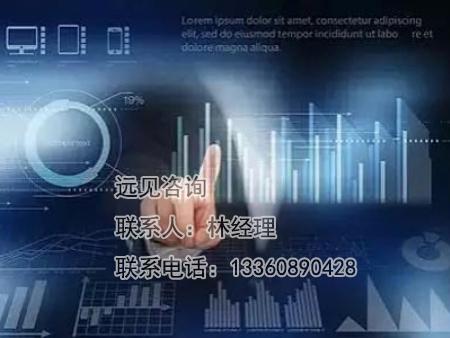 高效的行业市场研究公司-广东哪里有提供行业市场研究