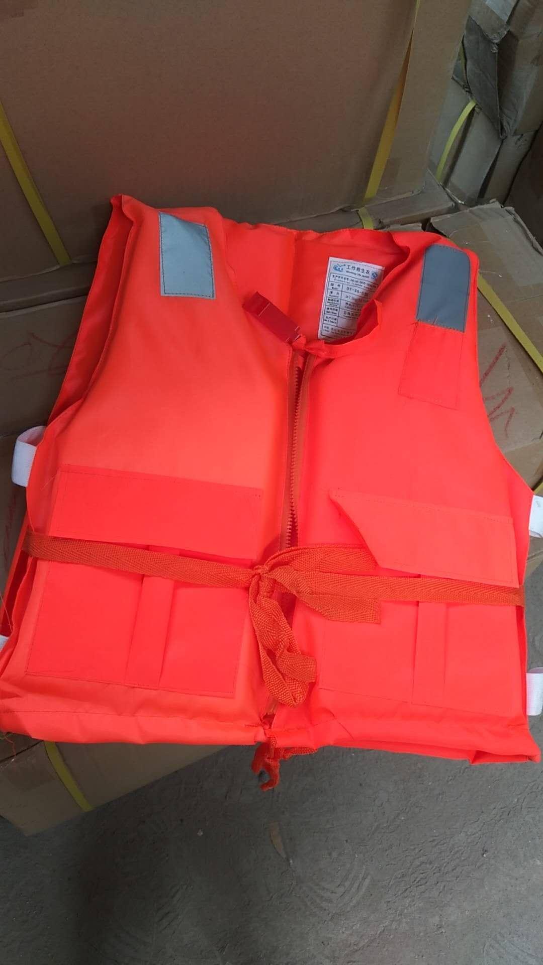 救生衣批发供应厂家-沈阳区域有品质的救生衣