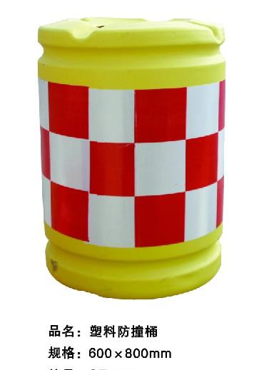 沈阳防撞桶批发_沈阳顺发利泰交通设施-可信赖的防撞桶供应商