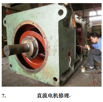 陕西电机修理厂-西安电机修理服务公司 西安电机维修