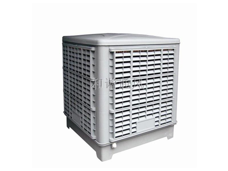 和諧通風_質量好的冷風機系列提供商 移動冷風機供應商