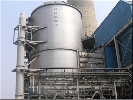 河南蓝翼供应脱硫塔,优质锅炉脱硫塔