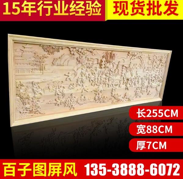 中式屏风多少钱——广东中式屏风价格范围