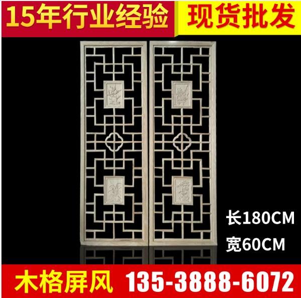 中式屏风隔断效果_广东划算的中式屏风供应