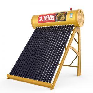 家用太阳能