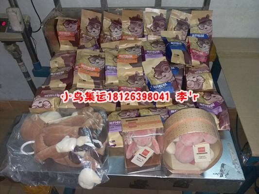 有实力的食品快递集运公司-食品快递集运选哪家
