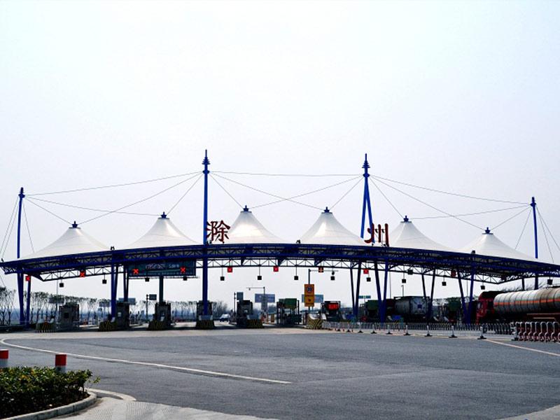 北京膜結構設計,膜結構廠家,膜結構公司,膜結構車棚