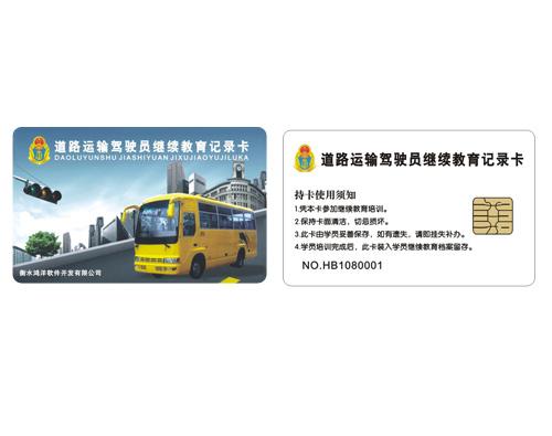 VIP卡_供应深圳质量好的智能卡