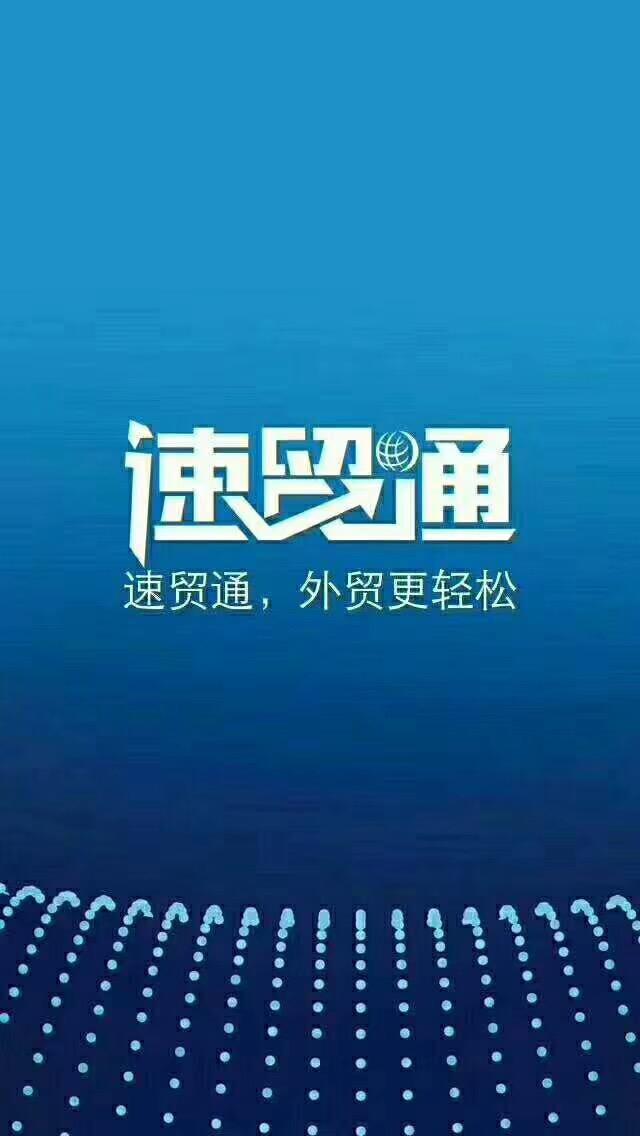 广西哪家网络推广服务营销宝公司口碑可靠 精湛的网络推广服务营销宝