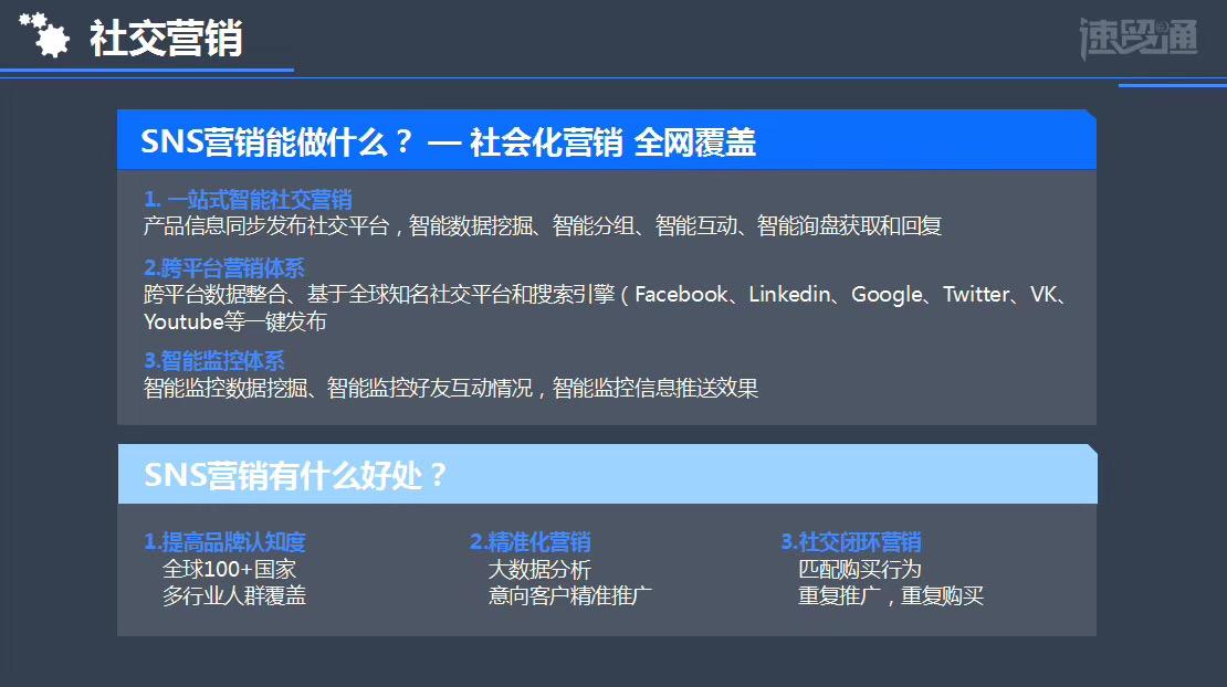 柳州有保障的网络推广服务营销宝-精选柳州营销宝