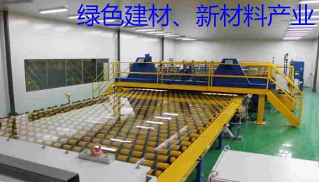 装配式建筑产业,装配式建筑产业园,汝阳装配式建筑产业园招商