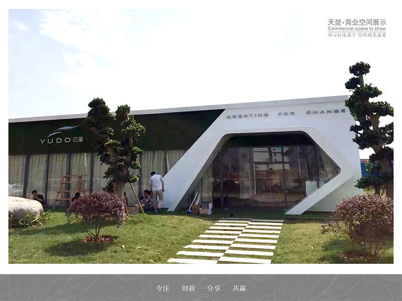 虹口政府及企业展厅-展厅装修公司