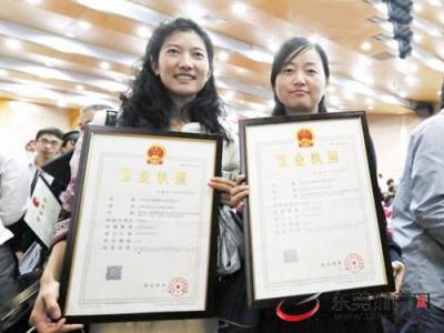 广东哪里有提供可靠的商标注册_商标维权