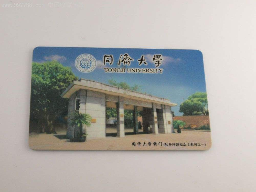 深圳IC卡|IC卡制作|IC卡定制|正宏盛NB