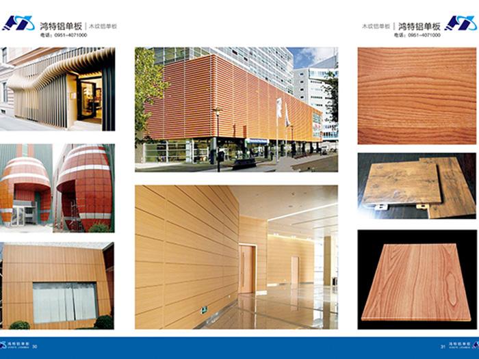 银川价格合理的宁夏铝单板出售 天水铝单板