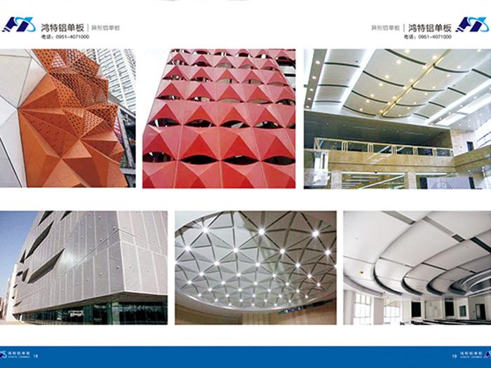 大量出售寧夏新款西寧鋁單板|寧夏鋁單板