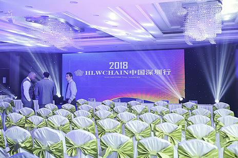 广州白云HLW链 广东软件设计公司推荐
