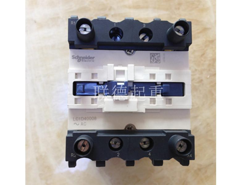 联德起重_质量好的四极接触器提供商_安徽四极接触器