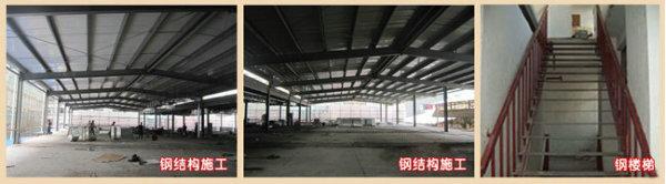 大豪力建筑结构加固技术钢结构您的品质之选|建筑改造加固设计