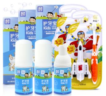 护牙宝慕斯泡沫一周期装(护牙宝礼盒3支+儿童纳米牙刷2支)