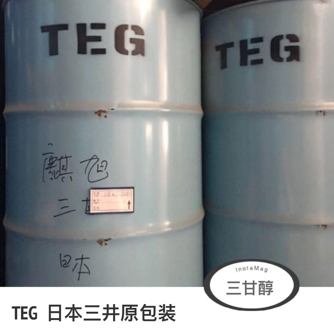 甲醇 聚丙二醇 拉开粉BX 渗透剂