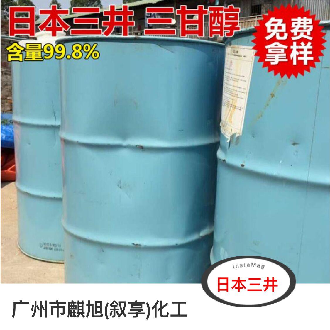 海珠生产渗透剂 海珠生产分散剂 海珠生产扩散剂