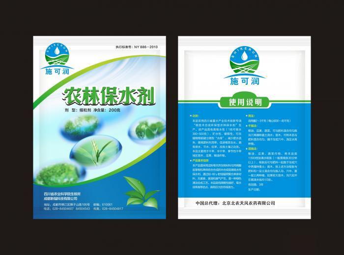 不污染土壤保水剂