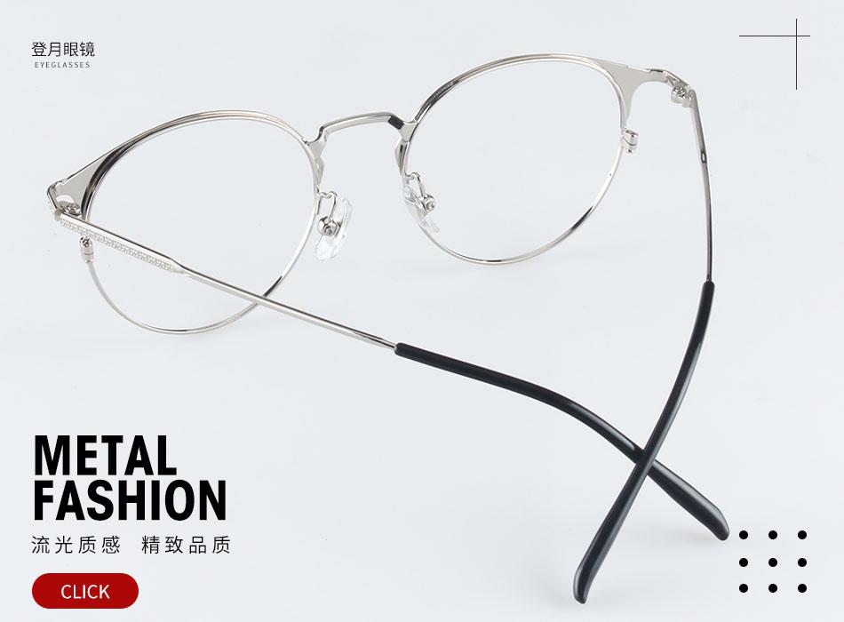 南宁眼镜,南宁品牌眼镜配镜价格