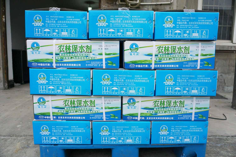 抗旱季保水剂