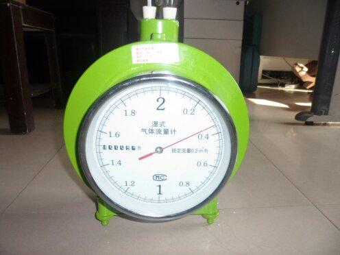 LML-2湿式气体流量计