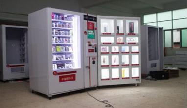 自动售货机钣金件配套