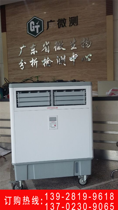 车间除尘除味空气净化器设备