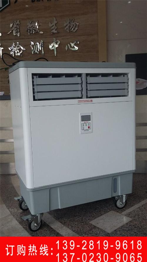 体育馆除尘除味空气净化器设备