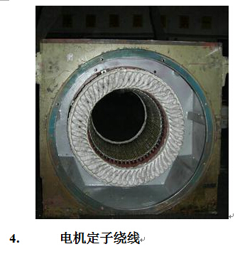 陕西电动机维修技术-西安口碑好的电机维修推荐