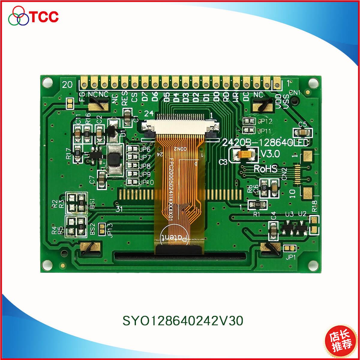 宝安12864液晶屏_三元晶科技提供口碑好的12864液晶屏