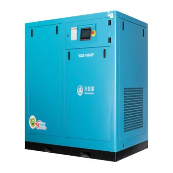 永磁变频空压机变频空压机厂家永磁变频空压机排名