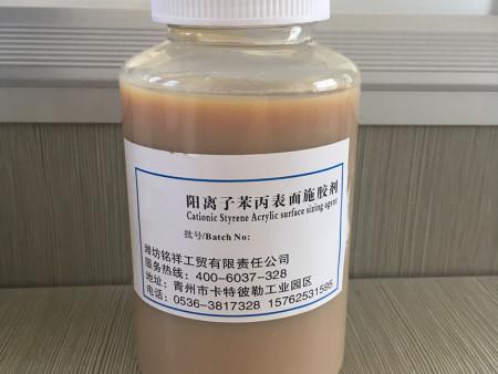 611苯丙表面施胶剂