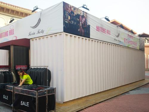 选靠谱的集装箱房屋就到东南西北特房,江苏集成集装箱房屋