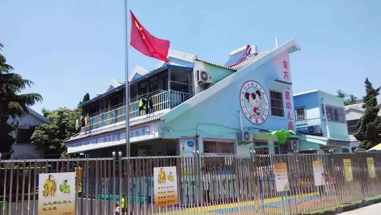 黃島黃浦江路幼兒園品牌-青島實惠的幼兒園加盟