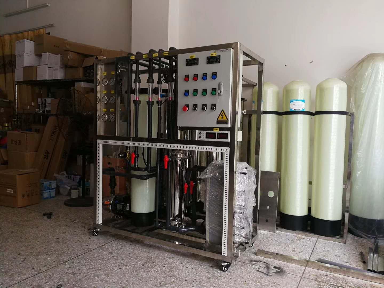 東莞工業超純水設備 生產廠家 質量保證 歡迎咨詢
