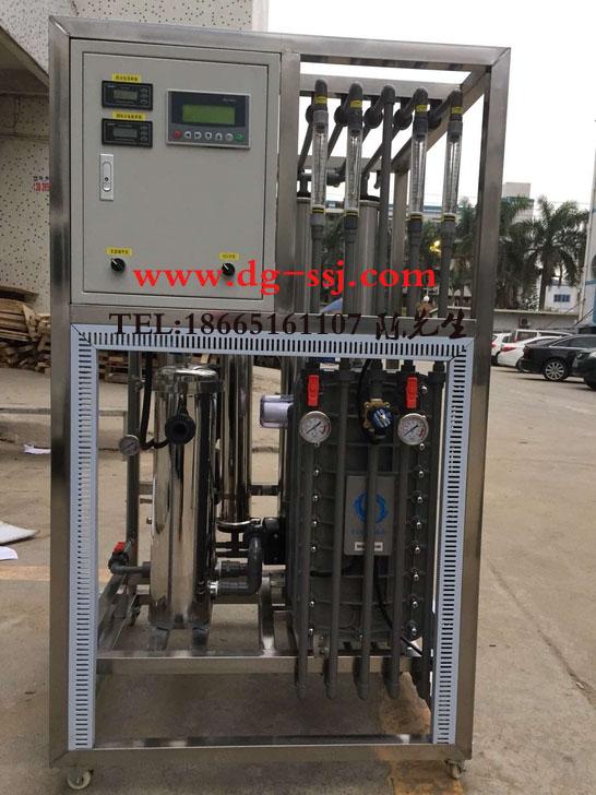 东莞车用尿素水处理设备 支持订购 欢迎咨询