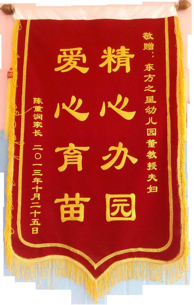 黃島幼兒園哪家好|山東口碑好的雙語幼兒園加盟公司推薦