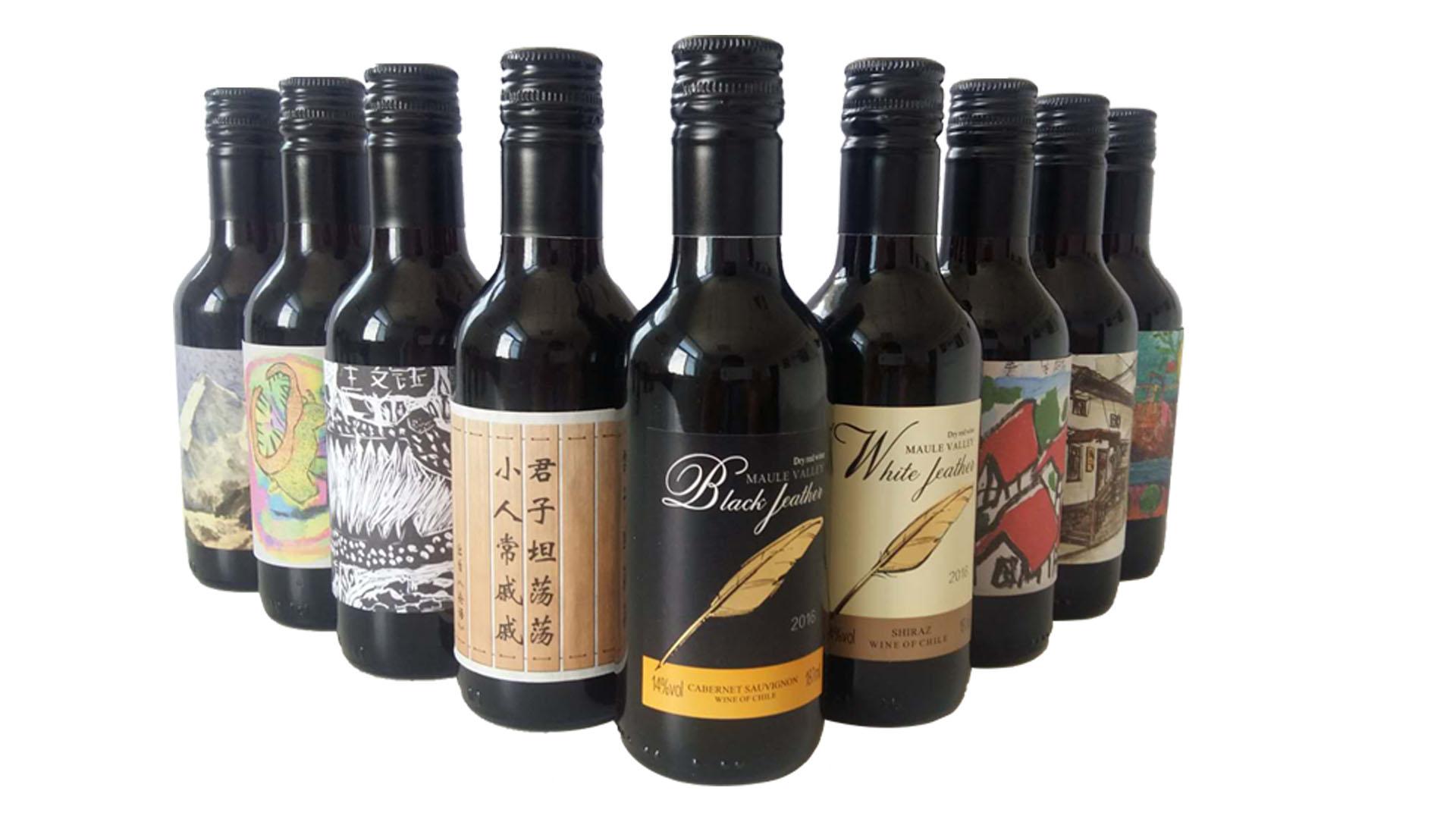 小瓶酒创业招商小瓶葡萄酒个性定制小瓶酒招商