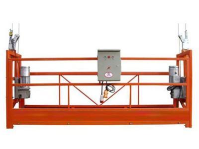 甘肃高空作业吊篮——甘肃好用的电动升降吊篮
