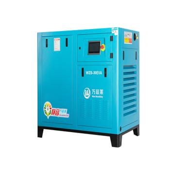 螺杆式空压机永磁变频空压机厂家永磁变频空压机租赁